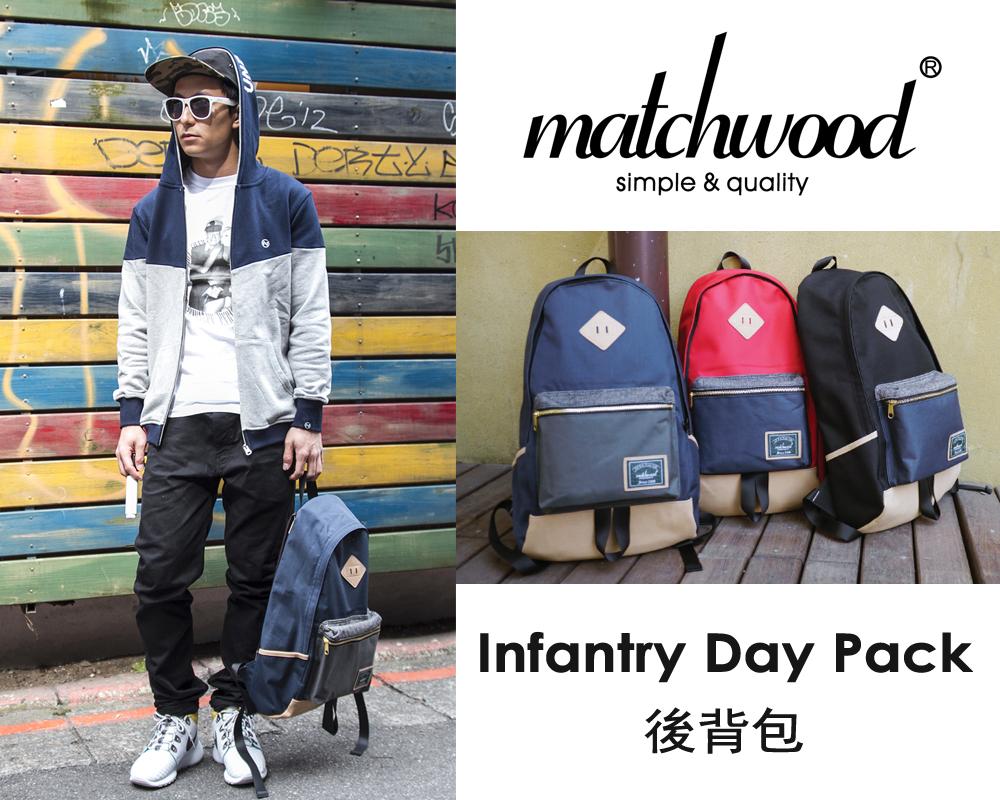 Matchwood-infanty-day-pack