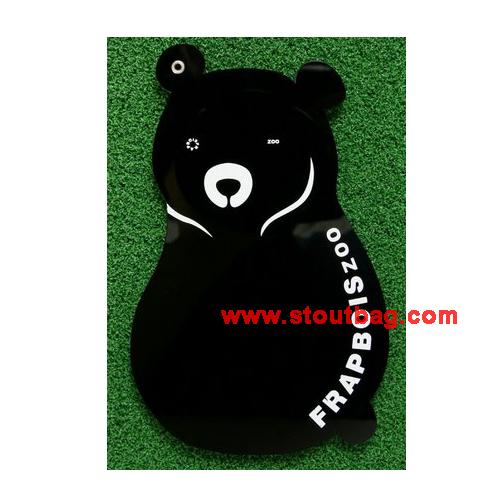 frapbois-zoo-mirror-bear-1
