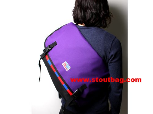 classic_messengerbag_purple_6