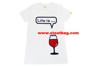 life_is_wine_op_1