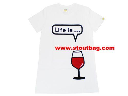 life_is_wine_op_1