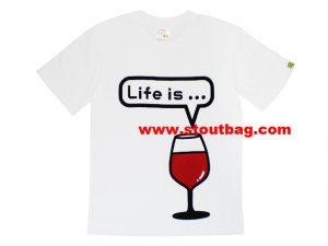 life_is_wine_s_1