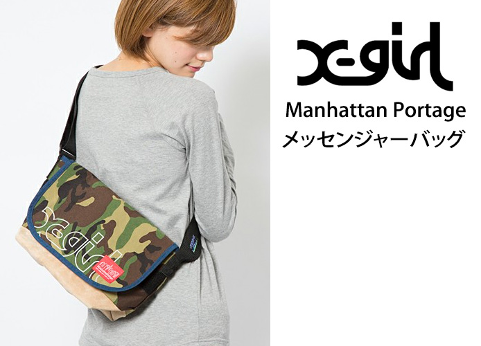 x-girl-manhattan-portage-messenger