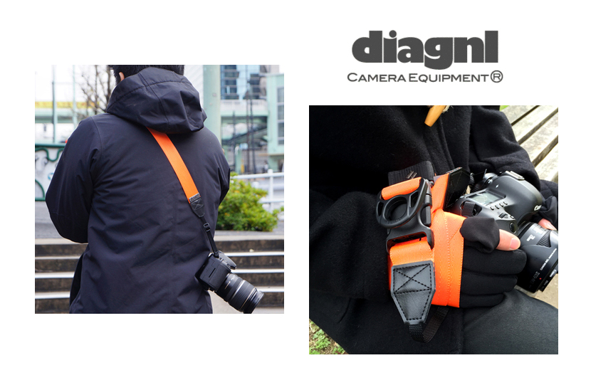 diagnl-ninja-strap-orange-style