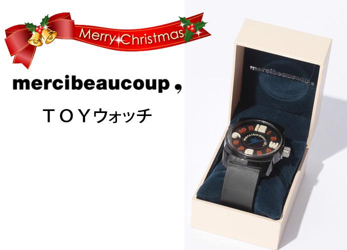 merci-toywatch-xmas