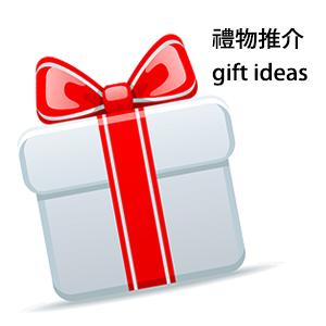 Gift Shop 禮物推介