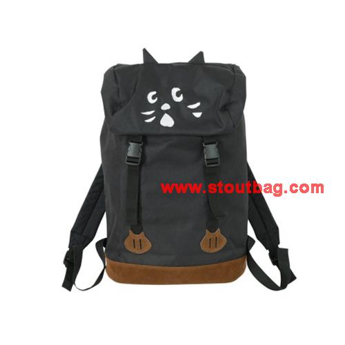 ne-net-nya-rucksack-1