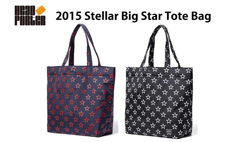 head-porter-2015-stellar-big-star-totebag
