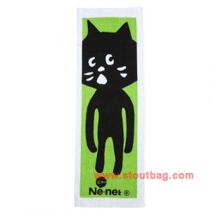 ne-net-nya-whole-body-towel-green