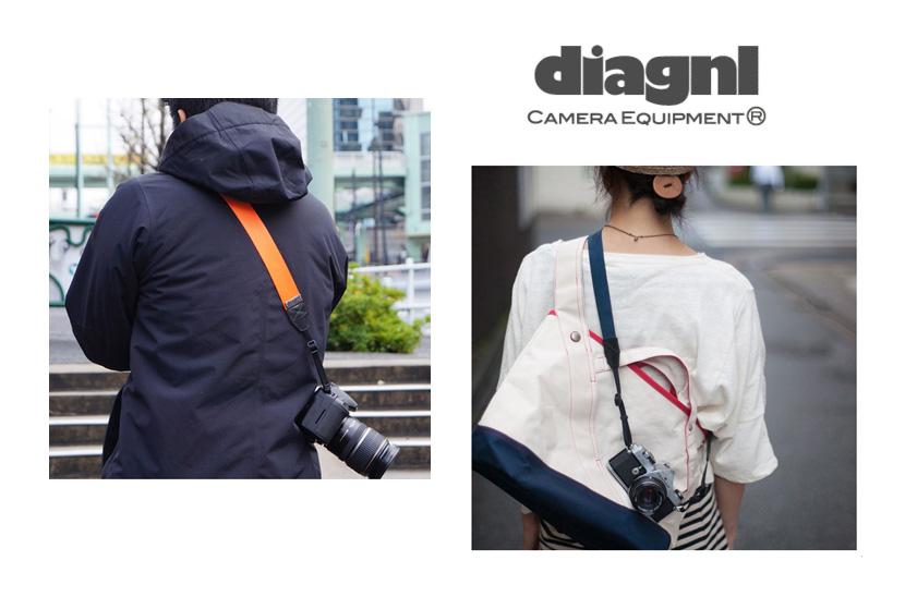 diagnl-ninja-camera-strap-style