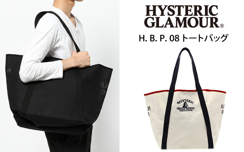 hysteric-glamour-hbp-totebag