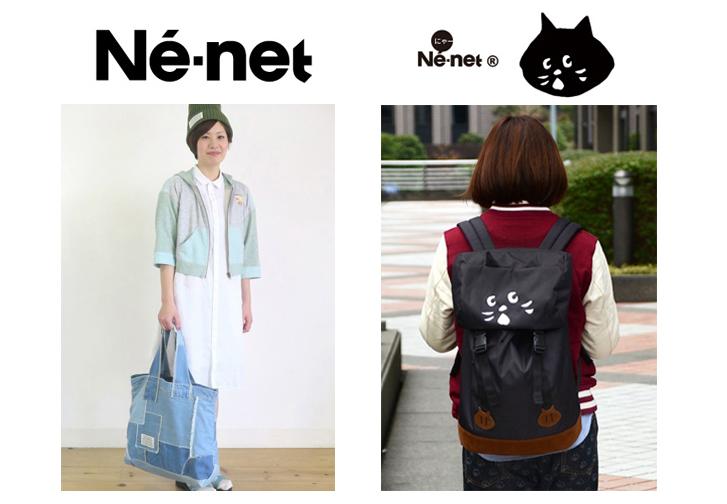 ne-net-and-nya