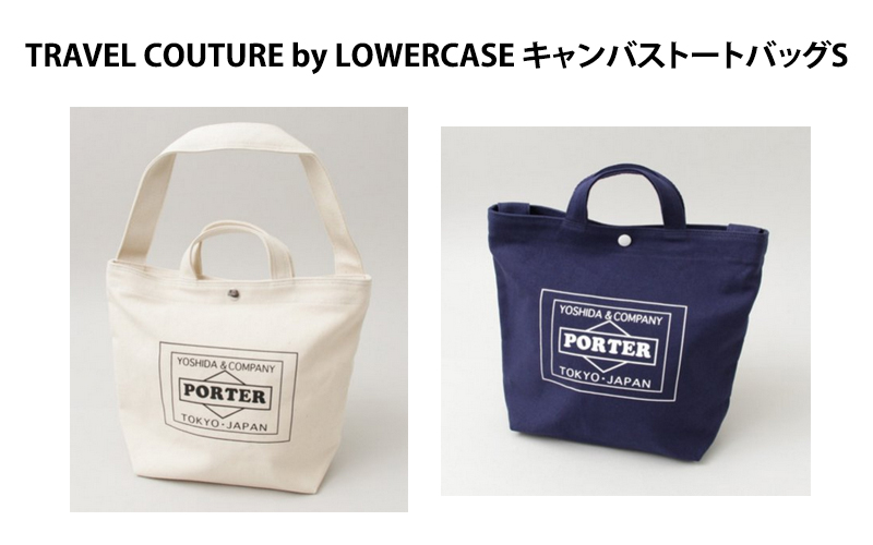 URBAN-RESEARCH-travel-couture-tote