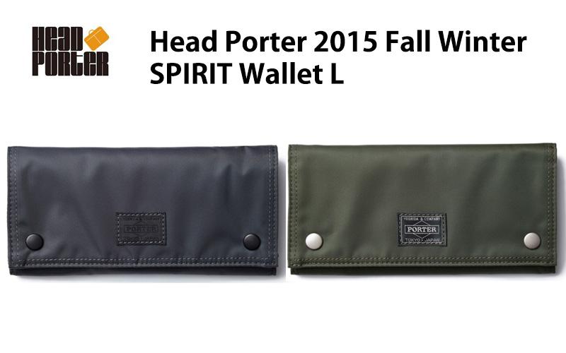 ad3d24fc8578 Head Porter 2015 FW SPIRIT Wallet L