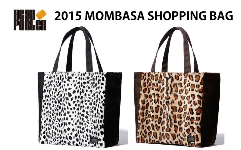 301d96cd20 Head Porter 2015 Fall Winter MOMBASA Shopping Bag