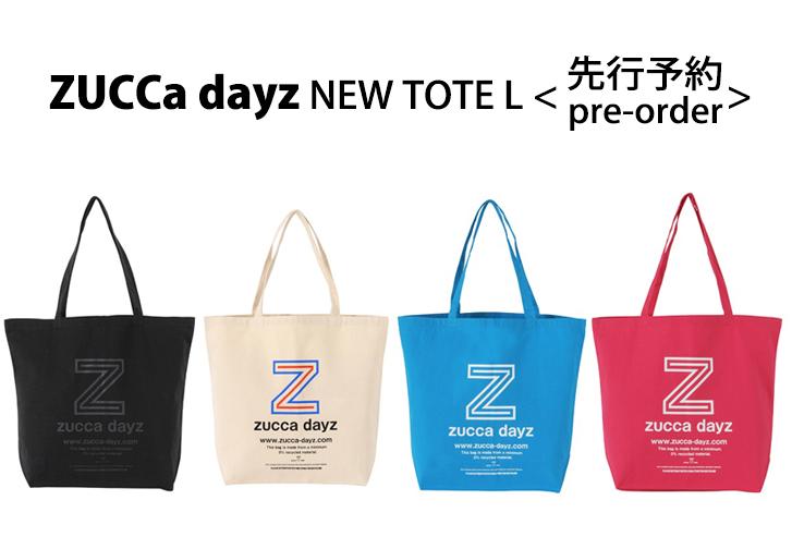 zucca-dayz-tote-bag-pre-order
