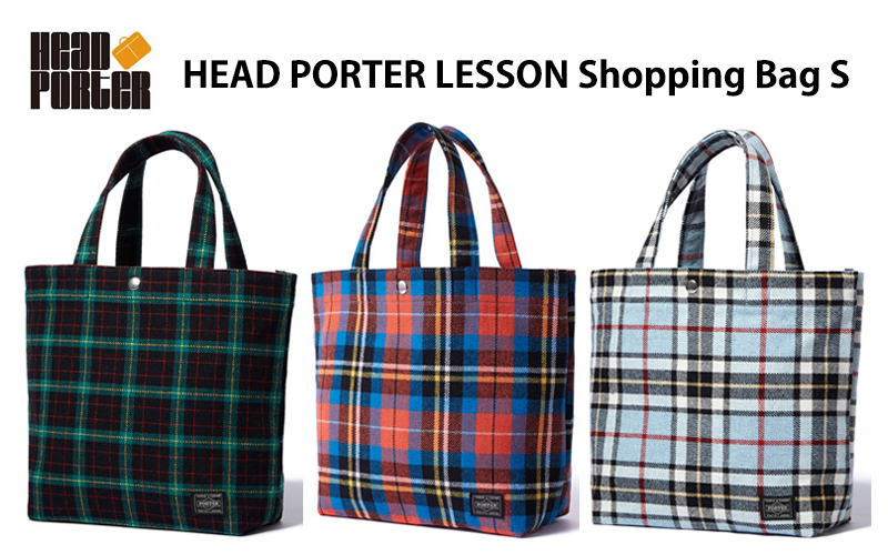 7c806078325b Head Porter Lesson Shopping Bag