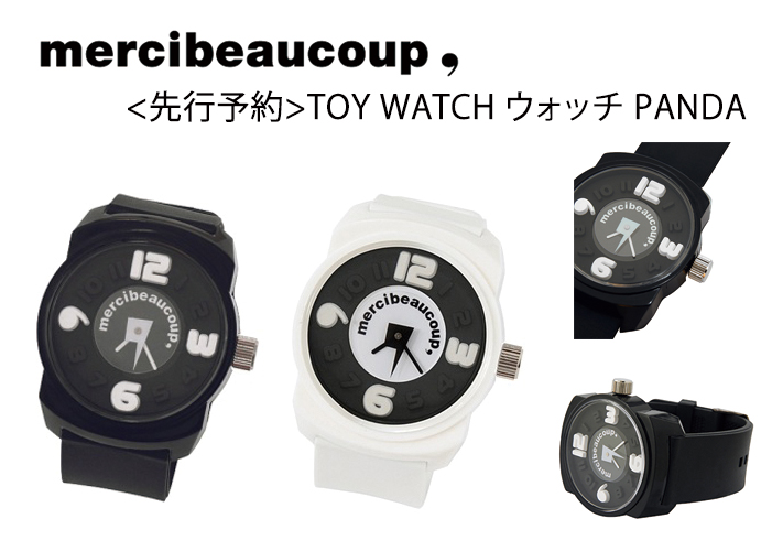 mercibeaucoup-toy-watch-panda