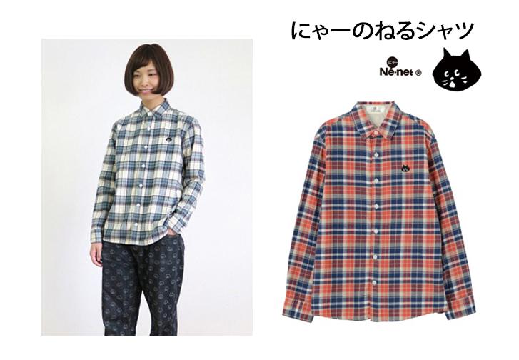 ne-net-nya-check-shirt