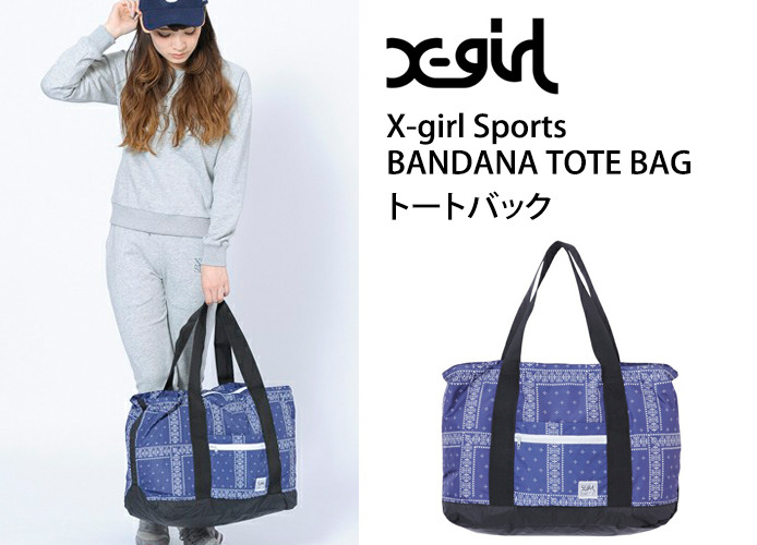 x-girl-sports-bandana-tote-bag