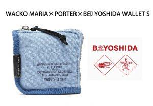 beamxporter-wacko-maria-wallet-s