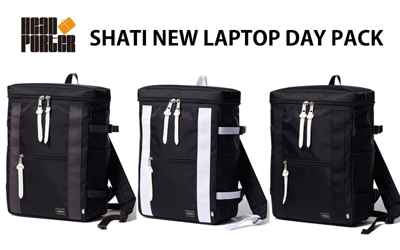 head-porter-2015-shati-laptop-daypack