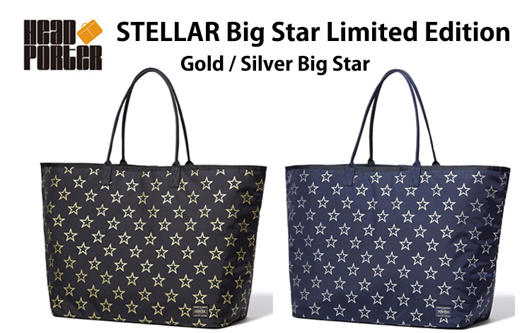 head-porter-2015-stellar-big-star-totebag-gold-silver