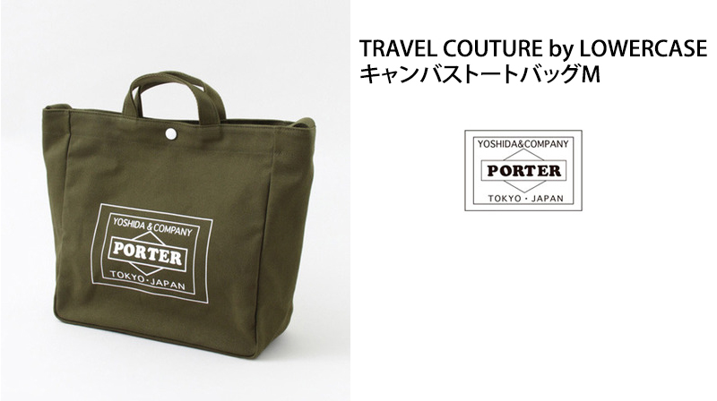 porter-urban-research-2ways-tote-olive