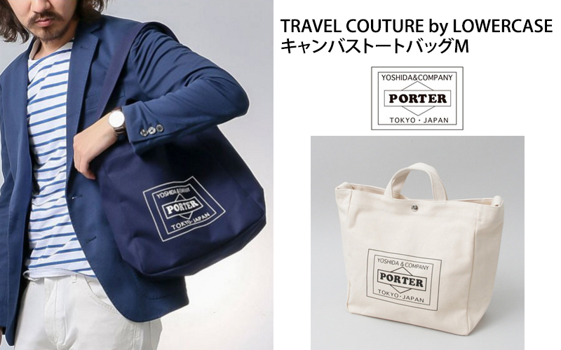 porter-urban-research-2ways-tote