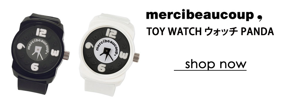 mercibeaucoup-toy-watch-panda-20151210-banner