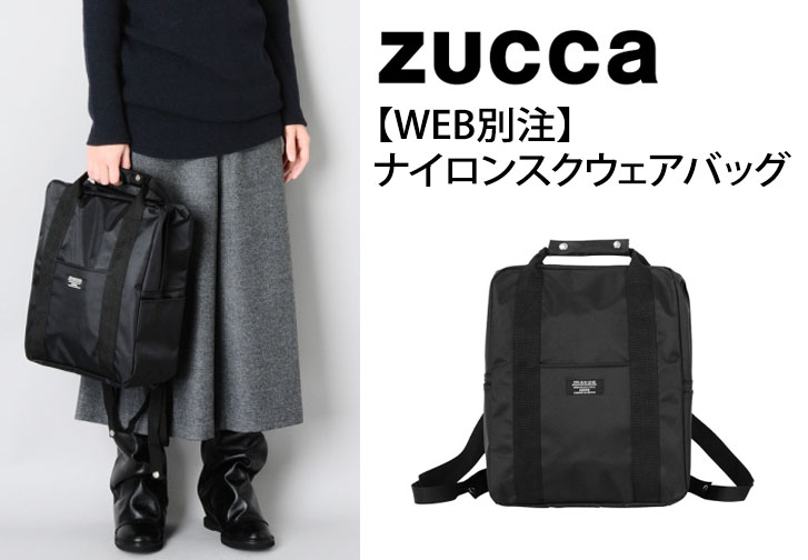 zucca-nyon-backpack