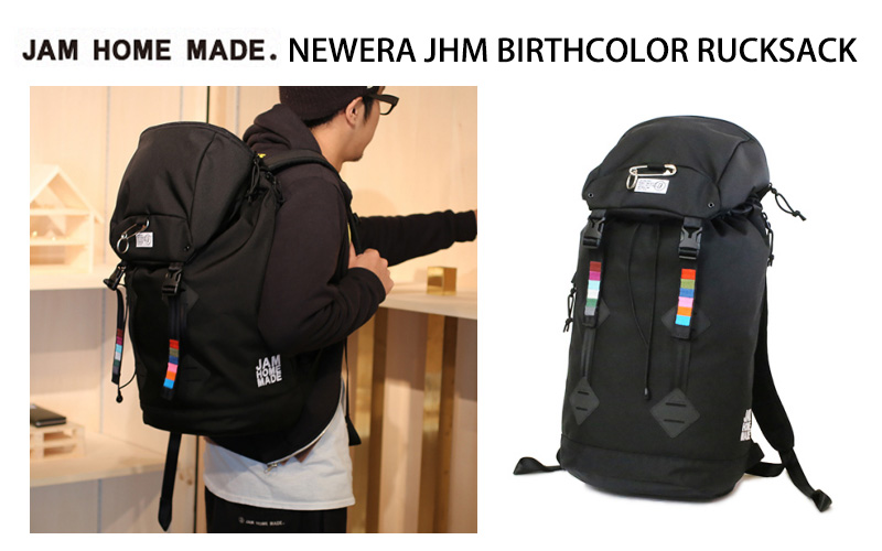 jam-home-made-new-era-birthcolor-rucksack