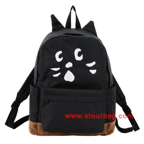 ne-net-nya-face-up-backpack-1