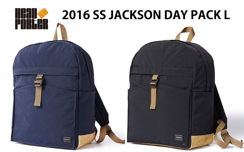 9ae5e56447 HEAD PORTER 2016 SS JACKSON SERIES DAY PACK L