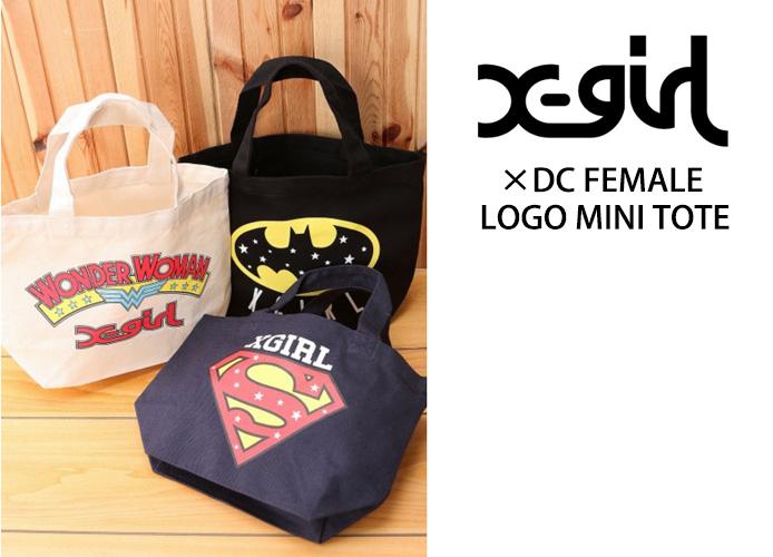 x-girl-x-dc-female-logo-mini-tote