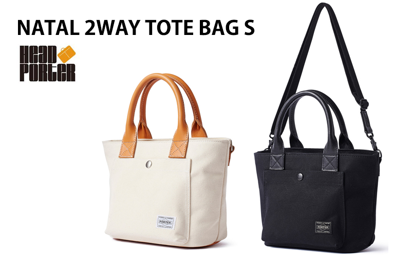 head-porter-natal-2way totebag