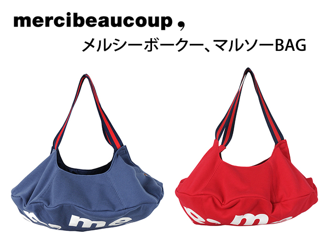 mercibeaucoup-marusoo-bag