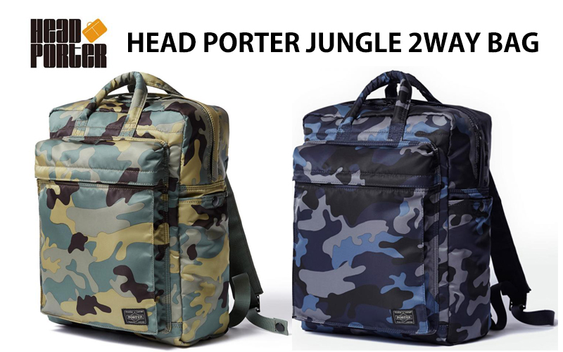 ca4f5c8c6b00 head-porter-jungle-2way-backpack