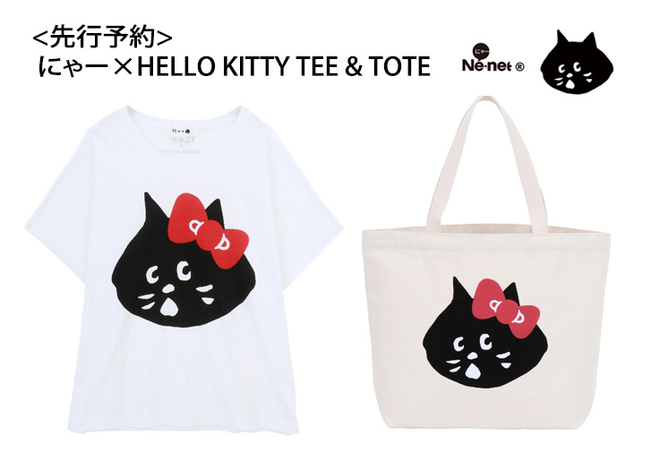 ne-net-nya-x-hello-kitty-tee-totebag