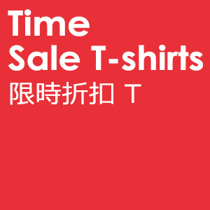 Time Sale T-shirts