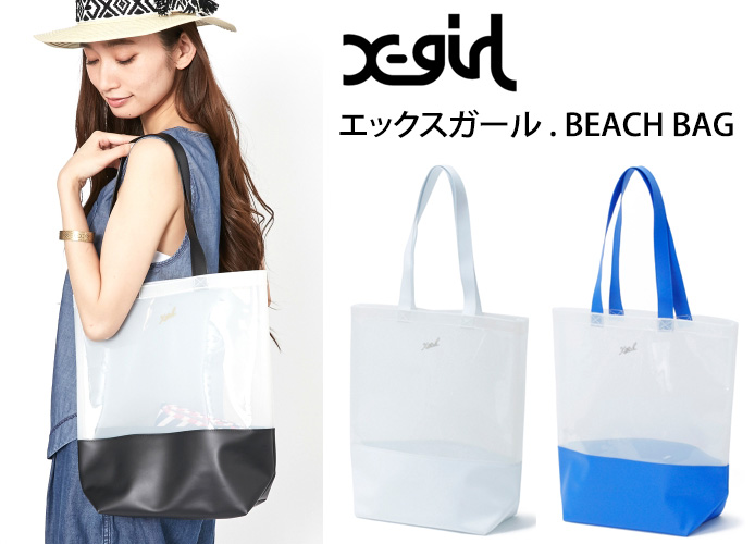 x-girl-beach-bag