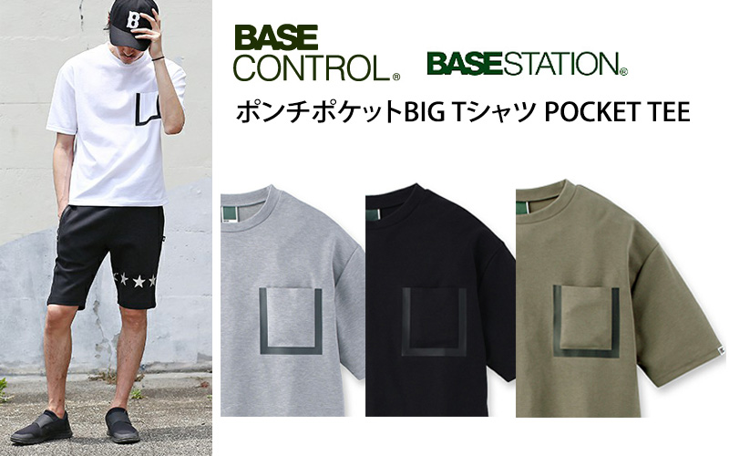 basecontrol-pocket-tee