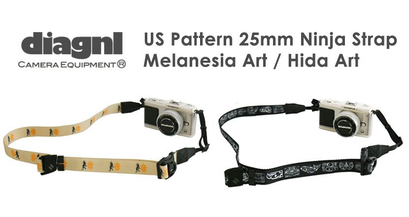diagnl-ninja-strap-us-pattern