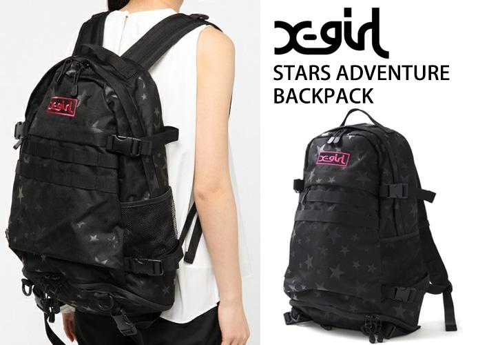 x-girl-star-adventure-backpack
