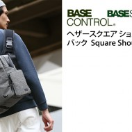 basecontrol-Heather-square-shoulder-bag