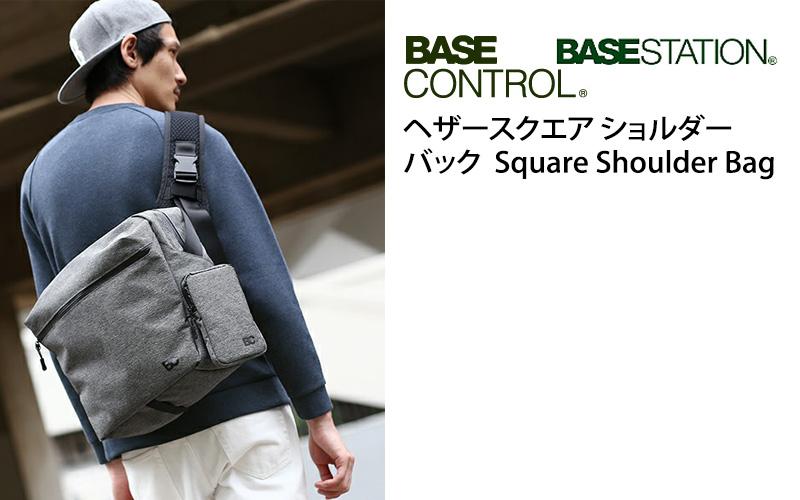 basecontrol-Heather-square-shoulder-bag