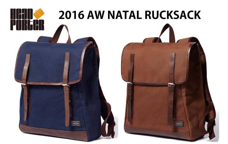 head-porter-natal-rucksack