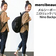 mercibeaucoup-nino-backpack