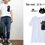 ne-net-nya-nya-pocket-tee-w