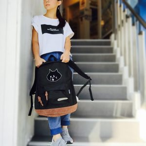 ne-net-outdoor-backpack-model